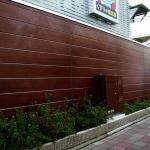 谷津駅前店舗のサムネイル