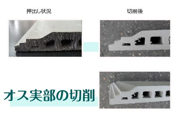 新μシリーズ18mm施工研修9
