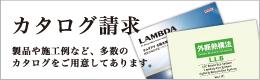 catalog_claim